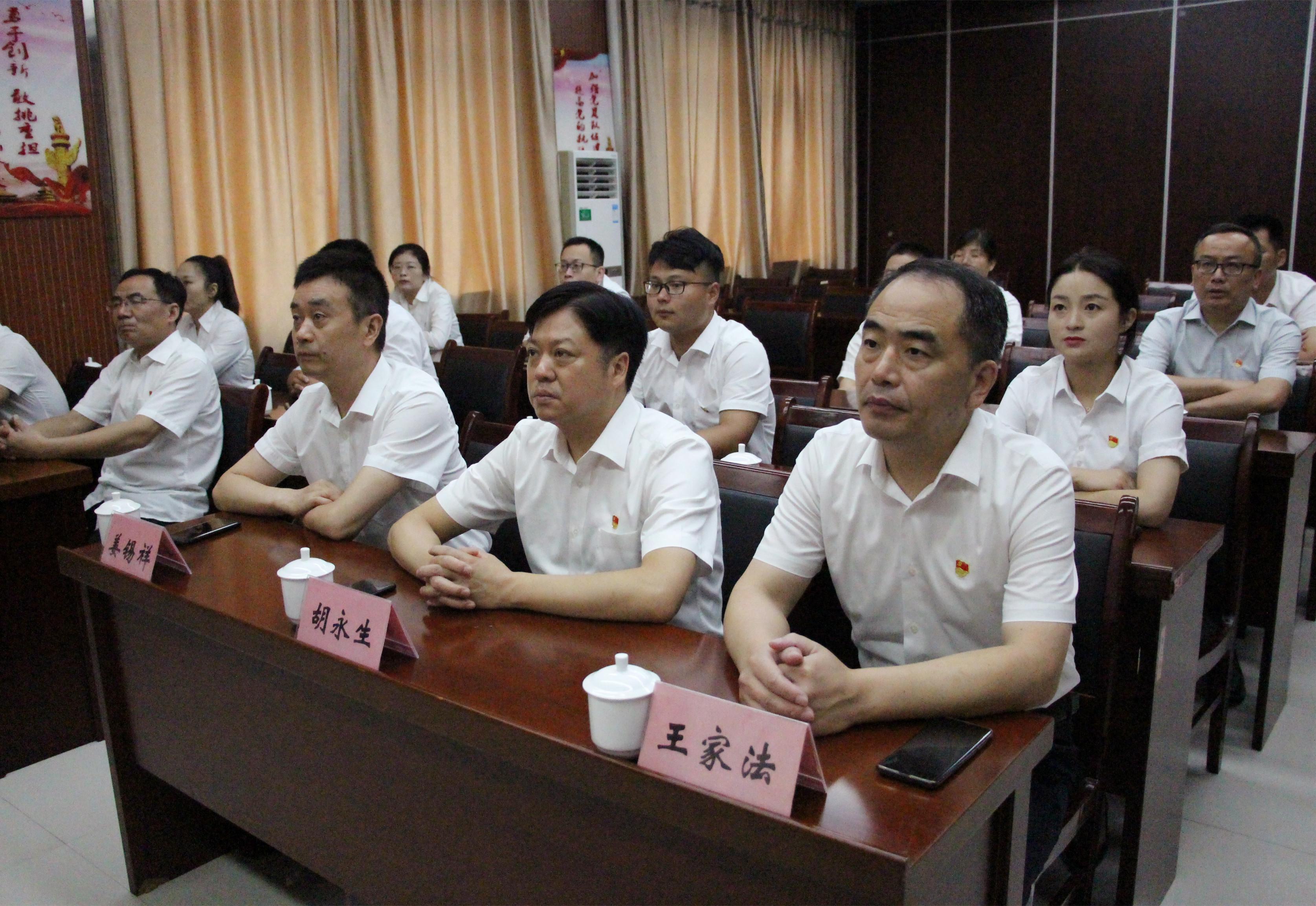集团公司组织收看庆祝中国共产党成立100周年大会实况